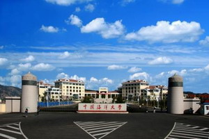 Image result for ocean university of china